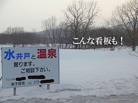 10_DSC03352.JPG