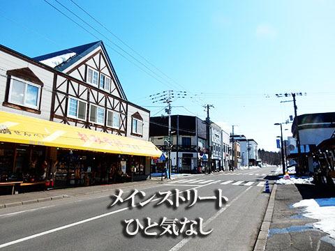 DSCN3249メーンストリート ひとけ無しa.jpg